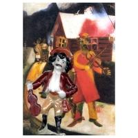 Geza Halasz - Marc Chagall