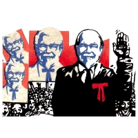 Oleg Dergachov- Lenin KFC