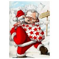 Stabor-Christmas present