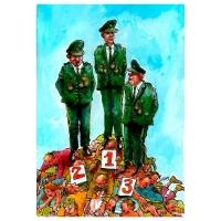 Luc Vernimmen - Soldiers