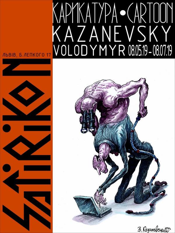 kazanevsky-lviv