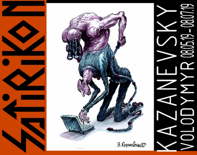 kazanevsky-lviv1
