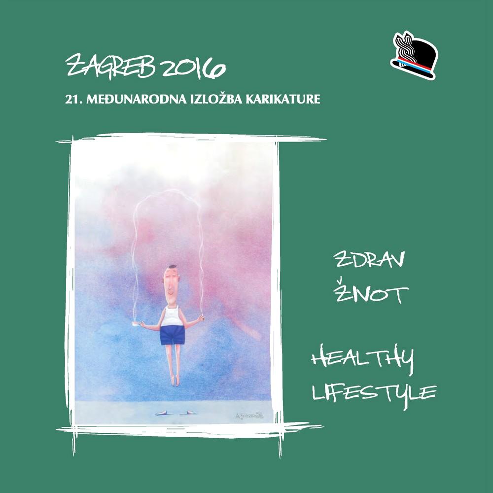 zagreb-2016-catalog