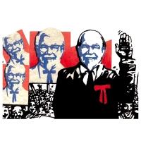Oleg Dergačov-Lenin KFC