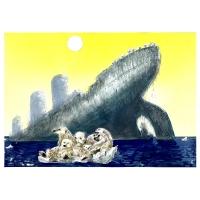 Rainer Ehrt - Titanik polárneho medveďa