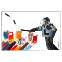 Harca - Deň knihy