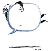 Marilena Nardi - La voce del silenzio