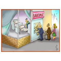 Jordan Pop-Iliev: Bankomat