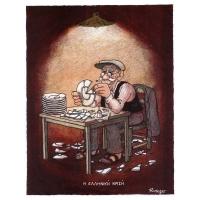 robert-rousso-elliniki-crisis