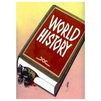 Stabor-Dejiny sveta