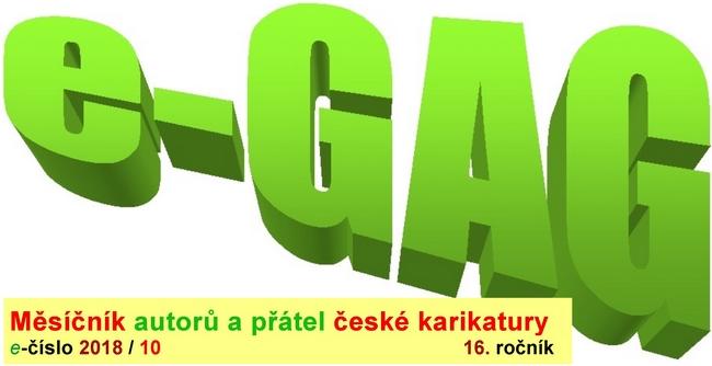 e-GAG10-tit