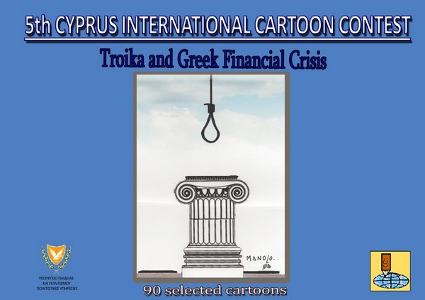 5th Cyprus International Cartoon Contest e-Catalogue-3