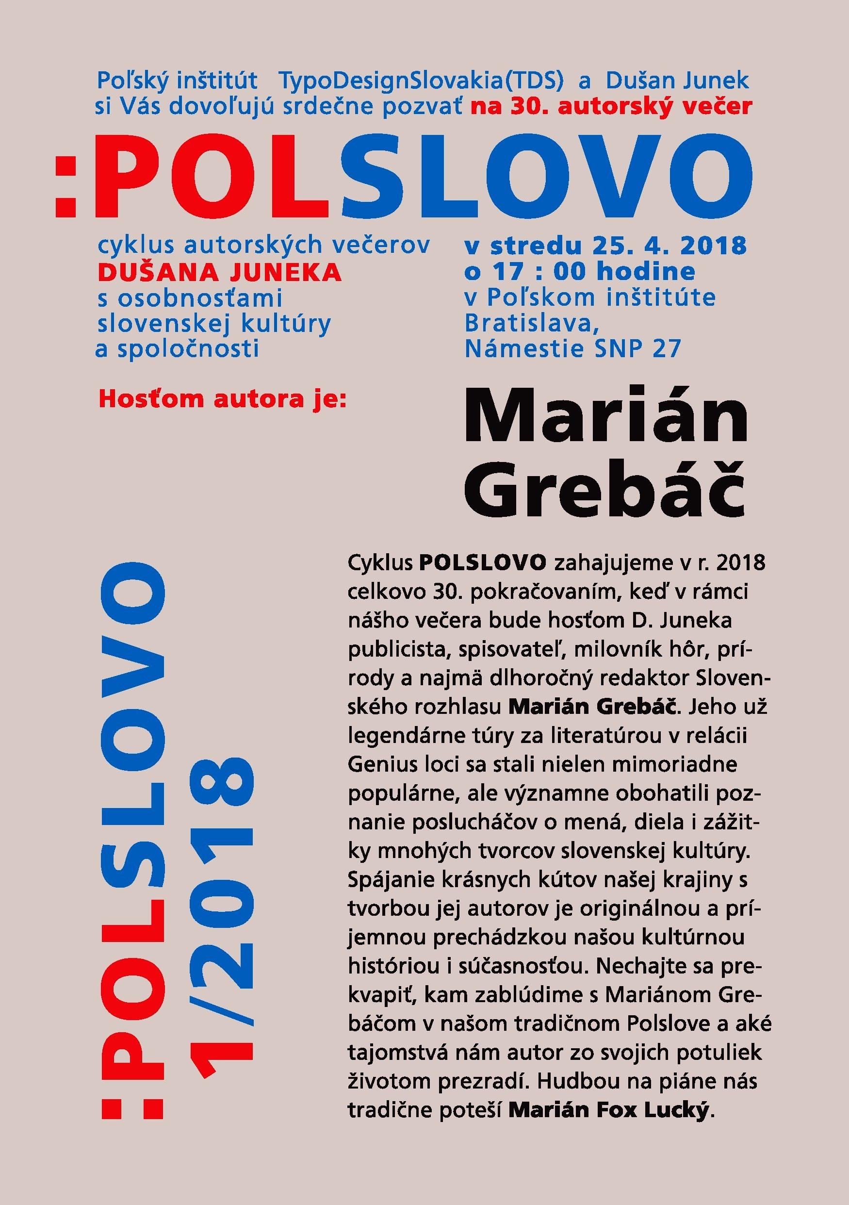 Polslovo-Grebac