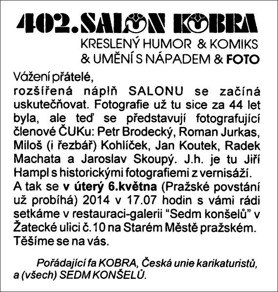 salon402