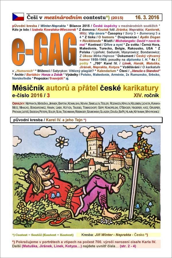 e-GAG 2016-3