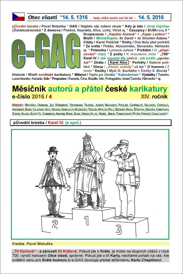 e-GAG 2016/5