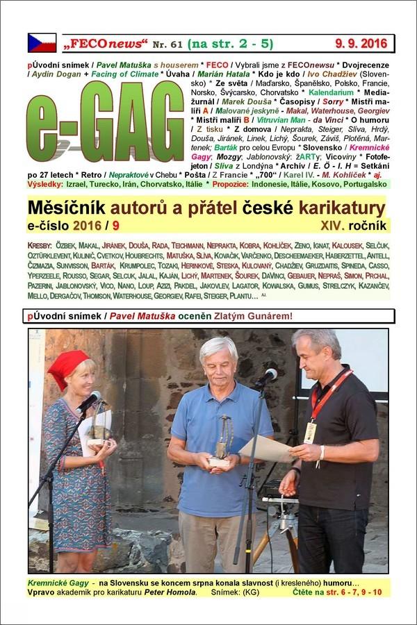e-GAG 2016-9