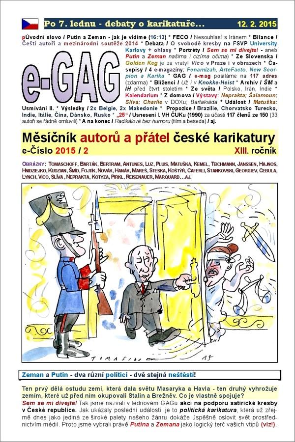e-GAG 2