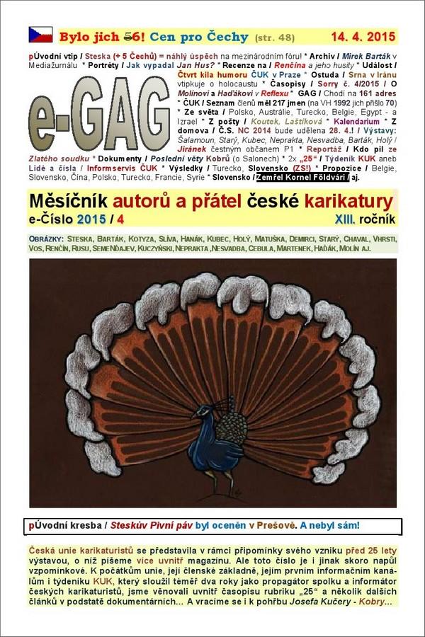 e-GAG 4