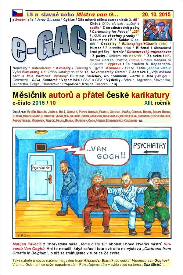 e-GAG 10