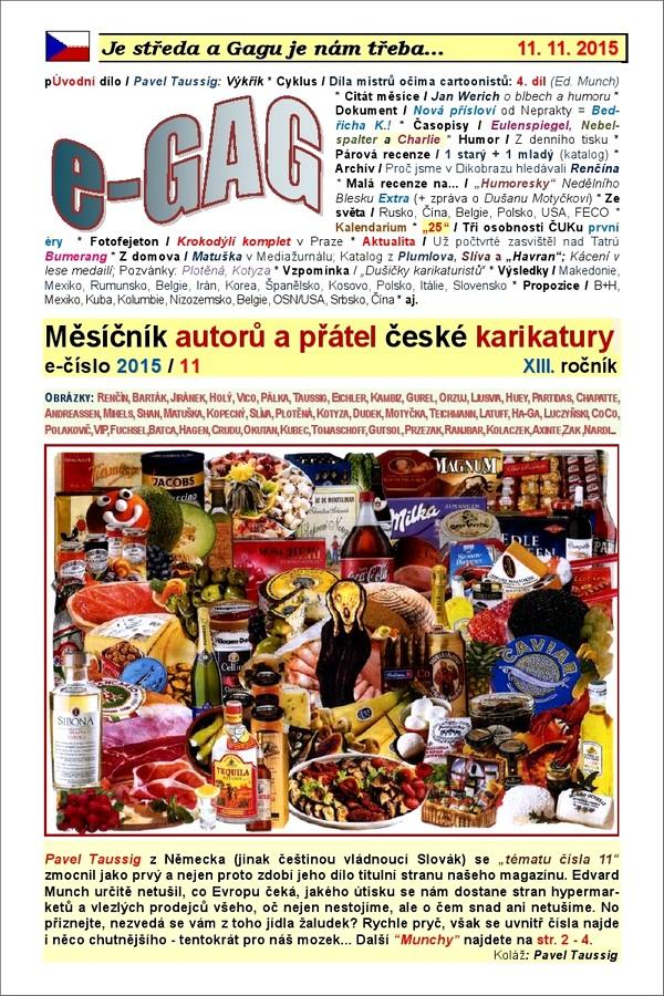 e-GAG 2015-11