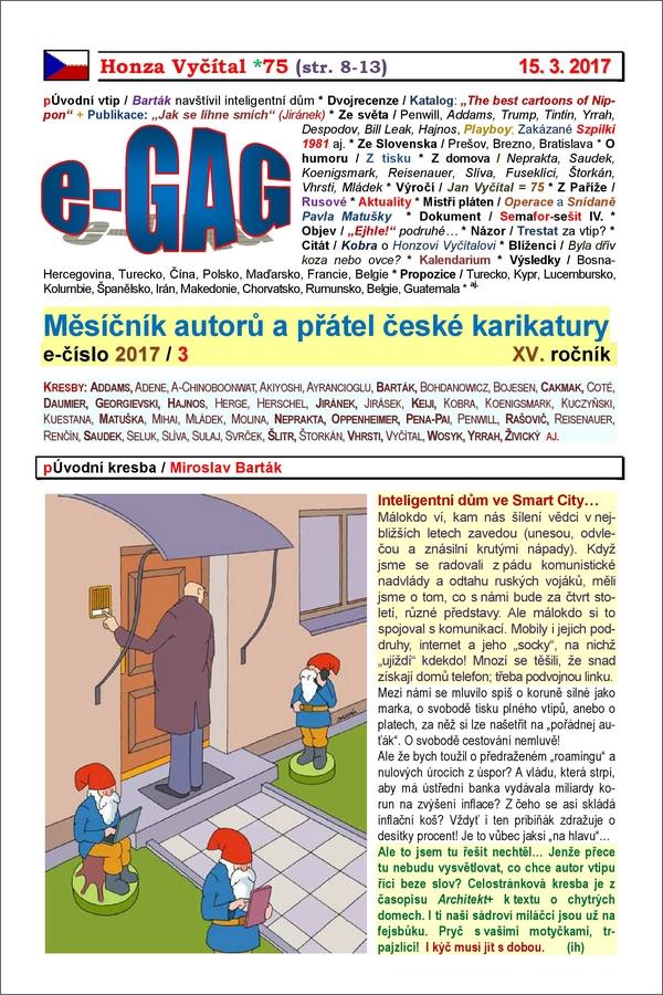 e-GAG 2017-3