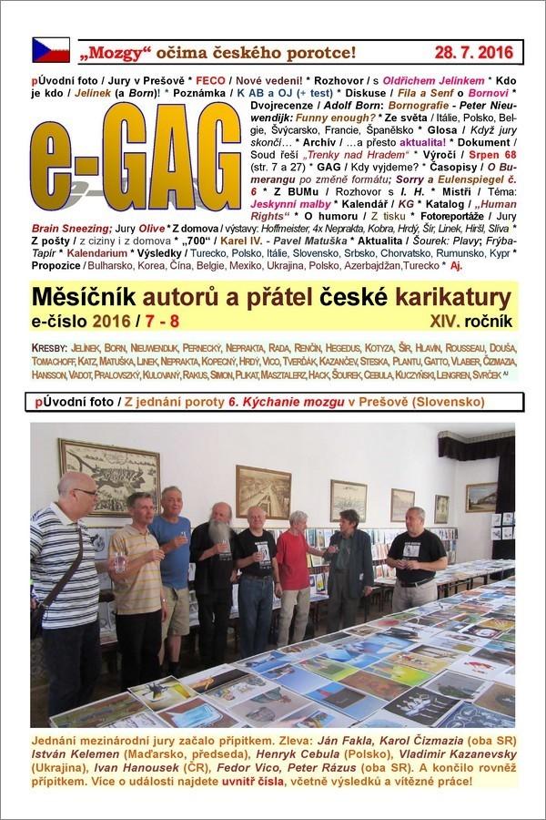 e-GAG 2016-7+8