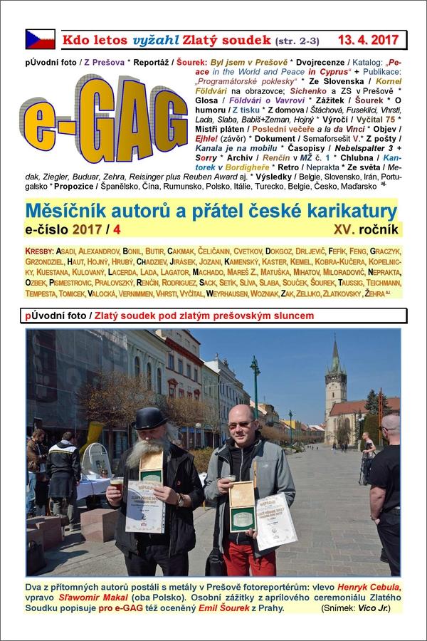 e-GAG 2017-4