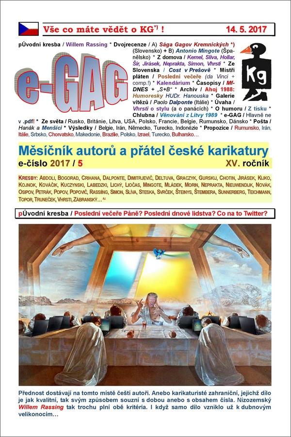 e-GAG 2017-5