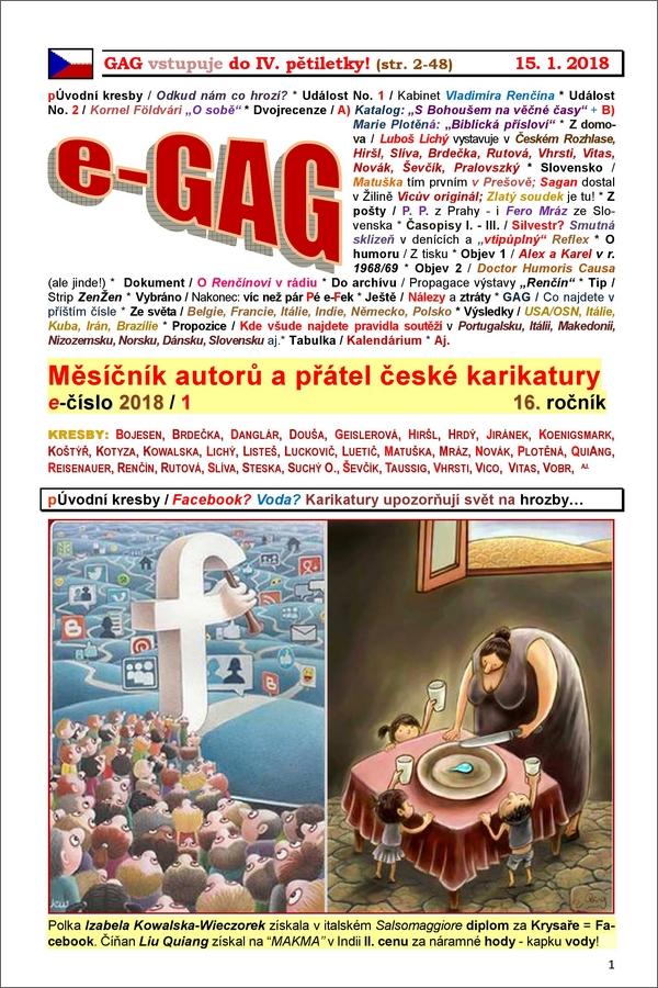e-GAG 2018-1