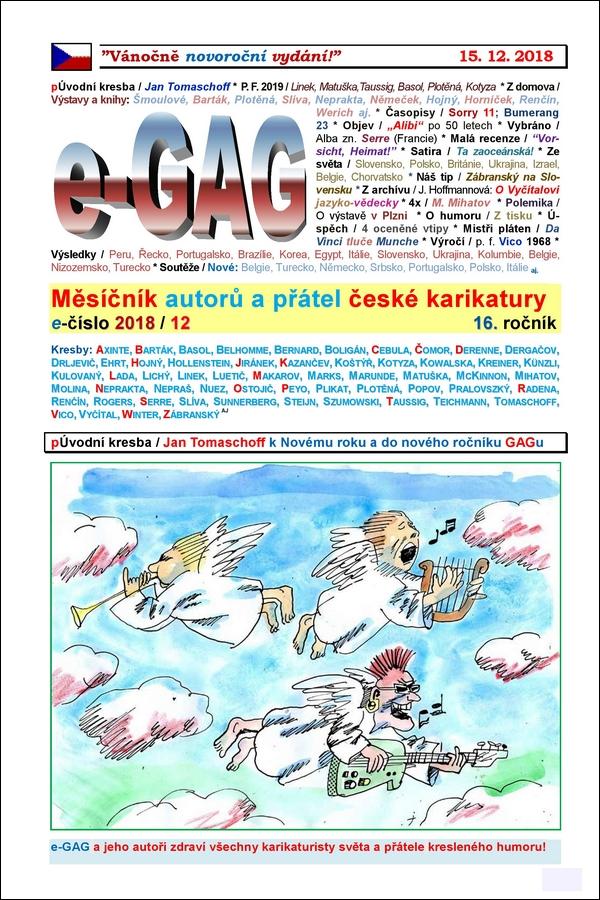 e-GAG 2018-12
