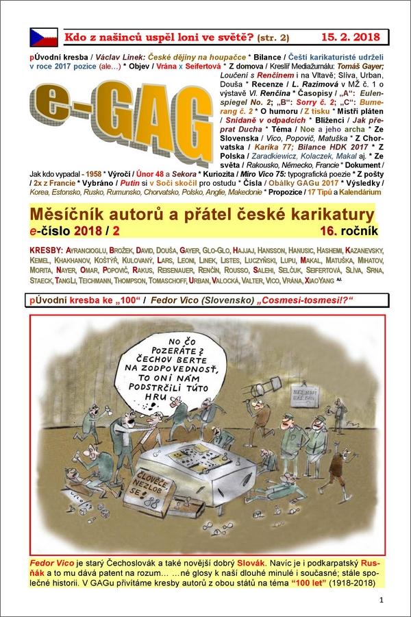 e-GAG 2018-2