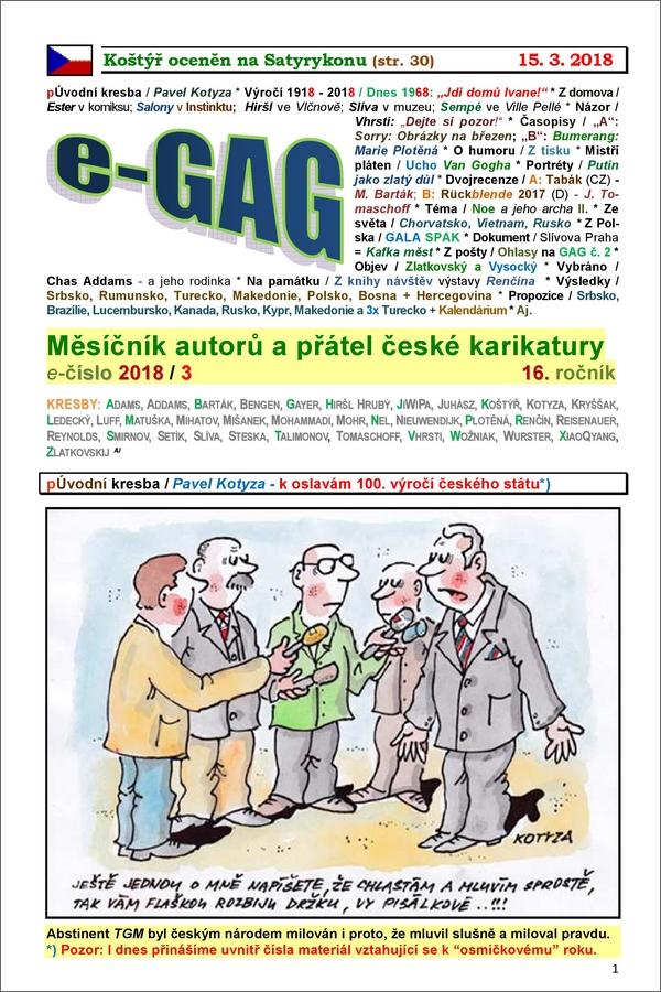 e-GAG 2018-3