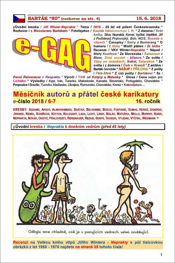 e-GAG 2018-6-7