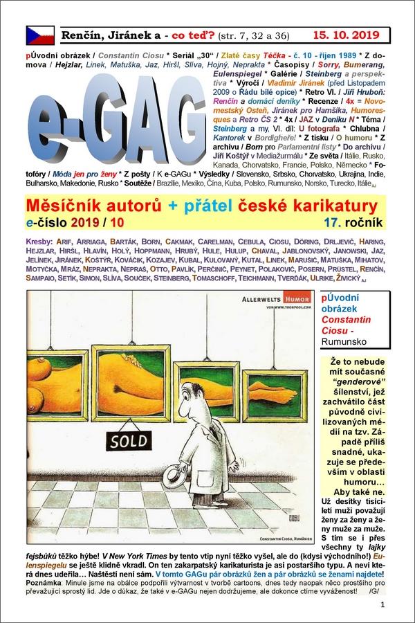 e-GAG 2019-10