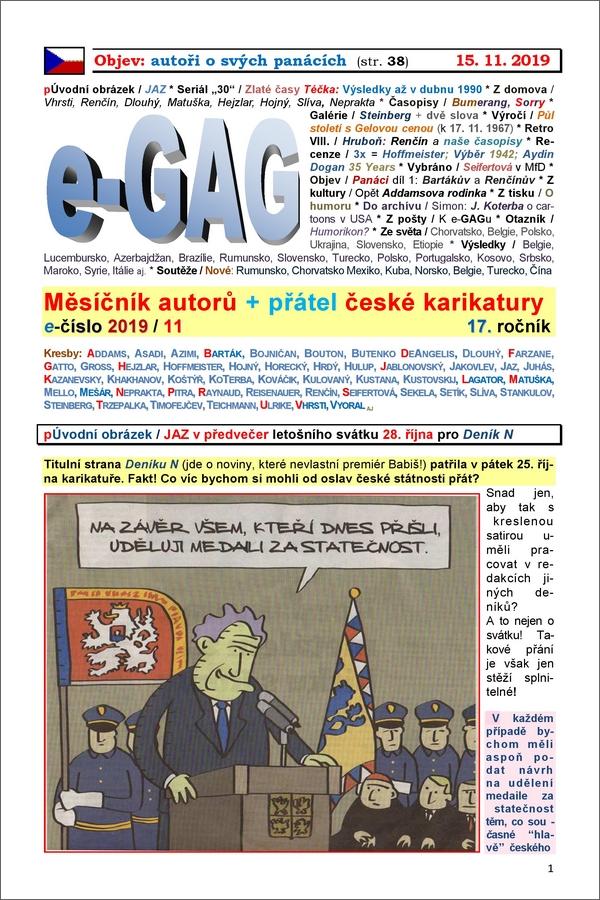 e-GAG 2019-11