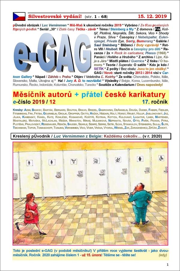 e-GAG 2019-12