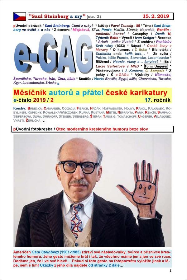 e-GAG 2019-2