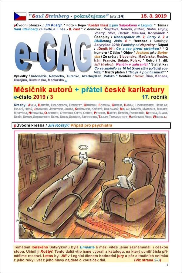 e-GAG 2019-3