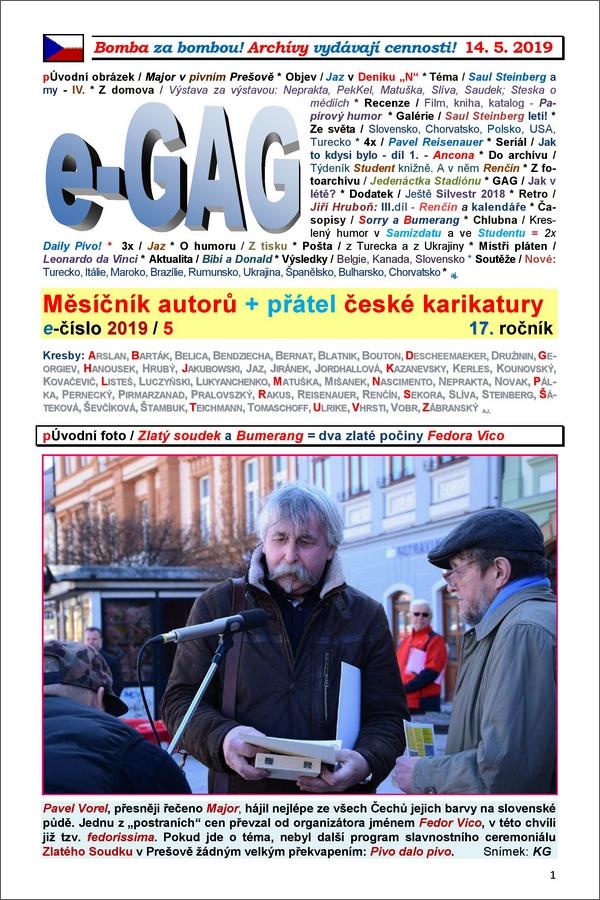 e-GAG 2019-5