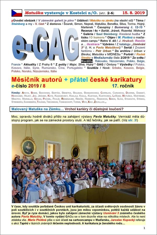 e-GAG 2019-8