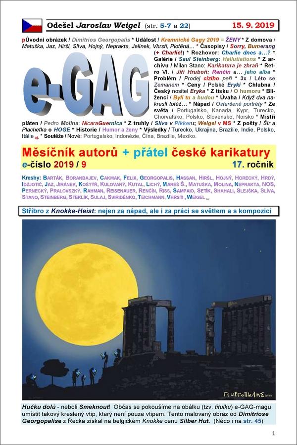 e-GAG 2019-9