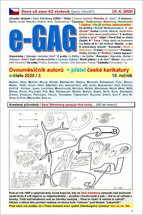 e-GAG 2020-03