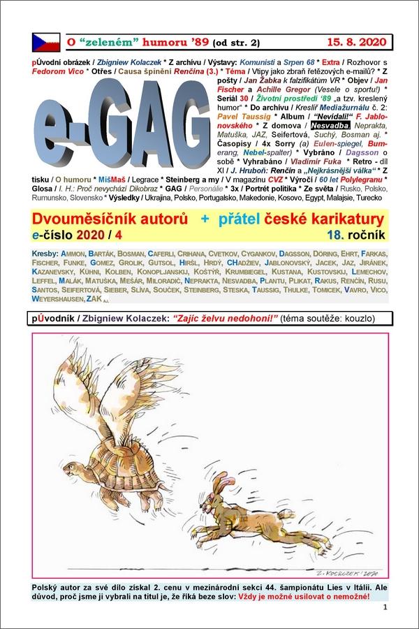e-GAG 2020-04