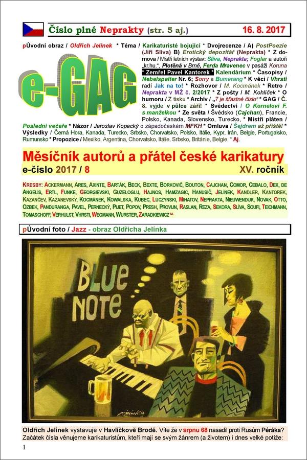 e-GAG 2017- 8