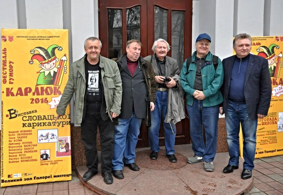 Karljuka 2016 Poltava (UA)