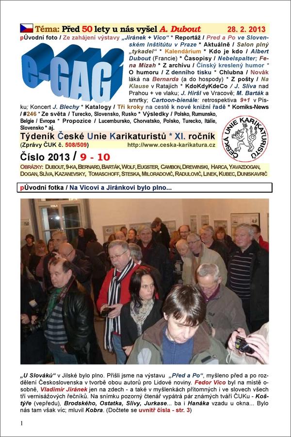 e-GAG 2013-9-10
