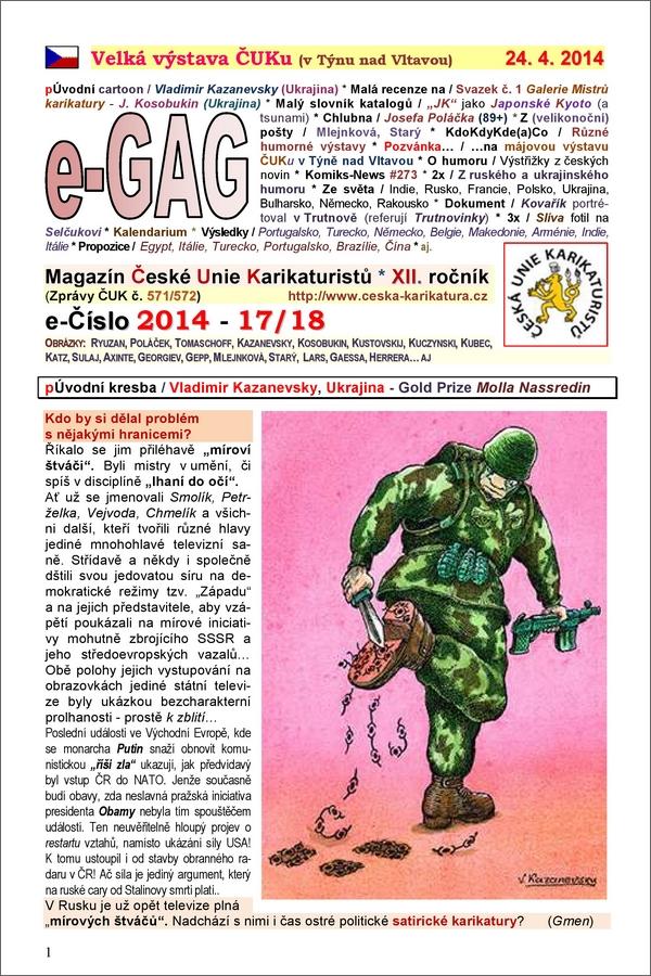 e-GAG 2014-17-18