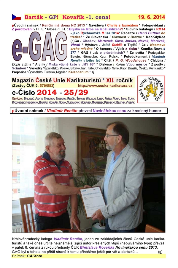 e-GAG 2014-25-29