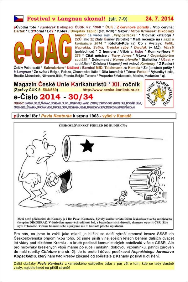 e-GAG 2014-30-34